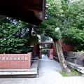 Photos: 呉市歴史民俗資料館 呉市幸町 入船山公園