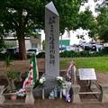 移動演劇さくら隊殉難碑 広島市中区小町 平和大通り 2017年8月6日