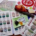 Photos: 広島おみやげ ポストカード キットカットもみじ饅頭味 むさし俵むすびストラップ