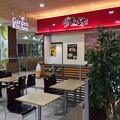 食堂おんどやフジグラン広島店 広島市中区宝町 フジグラン広島 3F フードコート Garden Kitchen