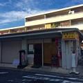 Photos: 焼肉 近どう 中華そば てんぷら あきちゃん 広島市西区福島町1丁目