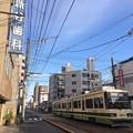 写真: 新谷歯科医院 広島市西区天満町 広島電鉄 天満町電停前 2017年11月12日