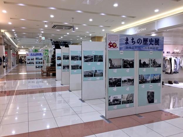 Photos: まちの歴史展 広島市中区宝町 フジグラン広島 2F ウッドコート 2017年11月11日~24日
