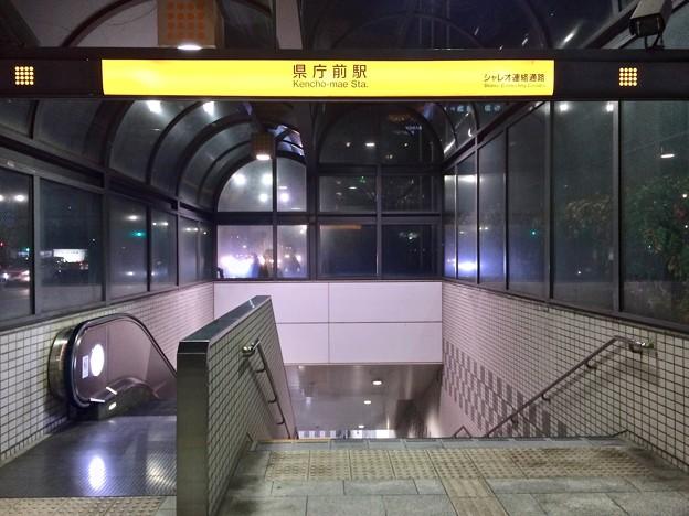 アストラムライン県庁前駅 広島市中区基町