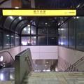 Photos: アストラムライン県庁前駅 広島市中区基町