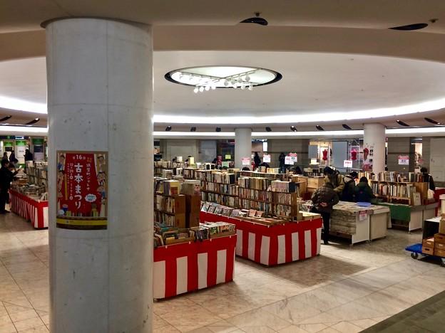 第16回 紙屋町シャレオ古本まつり 広島市中区基町地下街 シャレオ中央広場 2017年1月3日