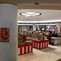 Photos: 第16回 紙屋町シャレオ古本まつり 広島市中区基町地下街 シャレオ中央広場 2017年1月3日