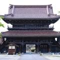 写真: fuji170908h