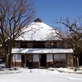 Photos: 旧城田家