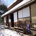 Photos: 旧城田家前