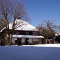 Photos: 旧城田家と広場
