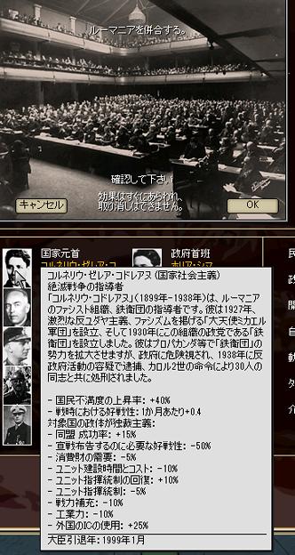 http://art13.photozou.jp/pub/65/3216065/photo/250005338_624.v1502447841.png