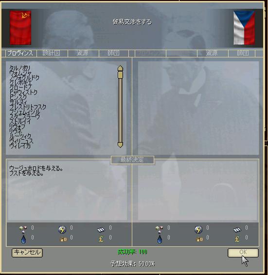 http://art13.photozou.jp/pub/65/3216065/photo/250005373_624.v1502447917.png