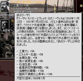 http://art13.photozou.jp/pub/65/3216065/photo/250005398_org.v1502447971.png