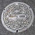 Photos: 大阪府・上水道のマンホール