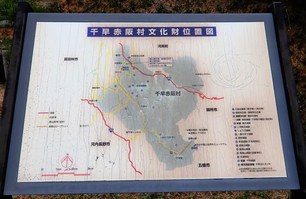 下赤坂城趾 (3)