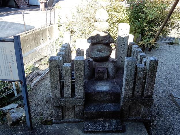 03和泉式部墓 (5)