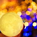 写真: カレッタの月