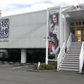 Photos: 眼鏡市場 相模原本店