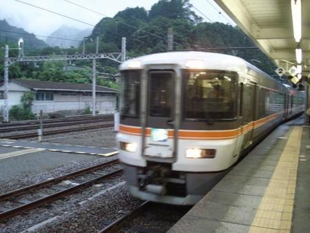 特急ふじかわ9号(身延駅)