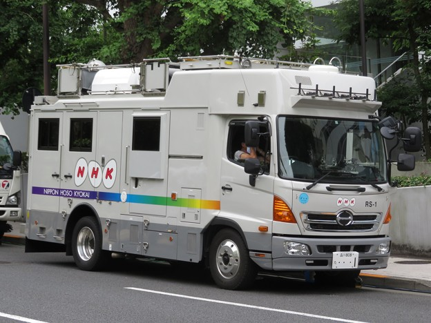 311 NHK RS-1