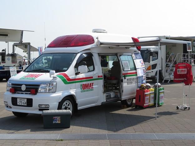 257 東京医科歯科大学 救命救急センター
