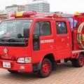517 横浜市南消防団 第五分団第1班