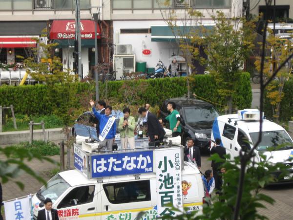 Photos: 小池他04