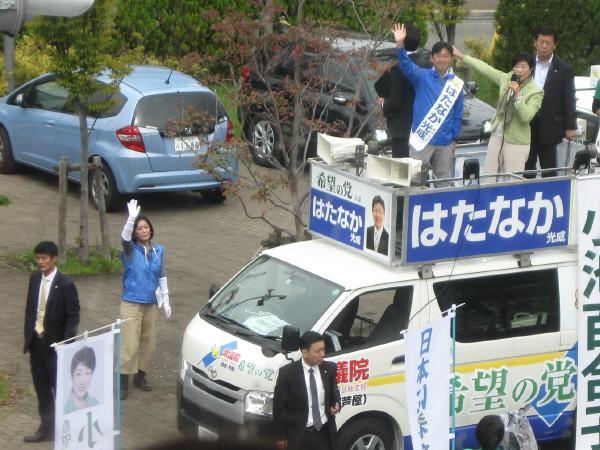 Photos: 小池他05