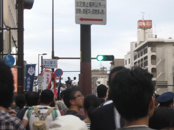 Photos: アレ05