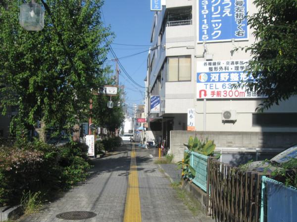 Photos: 側方