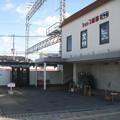 Photos: 狭山