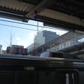 Photos: 栂・美木多