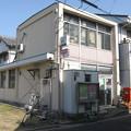 Photos: 丸亀風袋町局