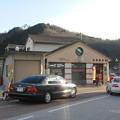 Photos: 湯郷局