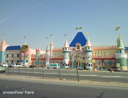 近所の遊園地「Al Hokair Land」