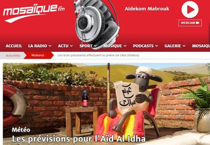 イード・アル・アドハーおめでとう