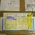 Photos: サウジから日本に届いた郵便小包