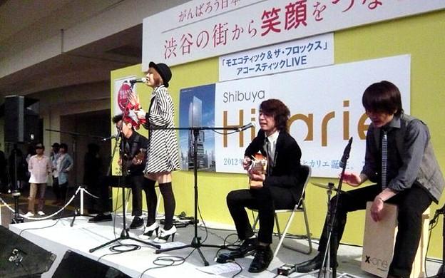 写真: 2011_渋谷駅ハチ公前ライヴ0502
