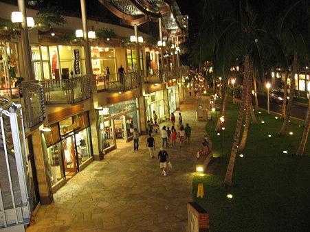 ハワイ2009〜のせてない写真を色々と・・・〜