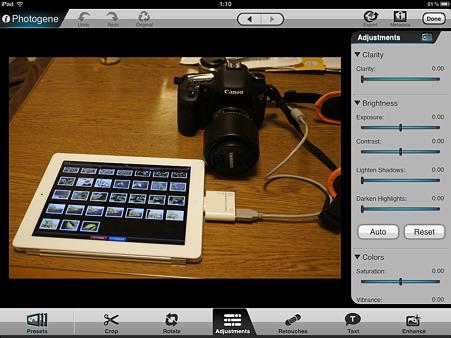 iPadでRaw現像