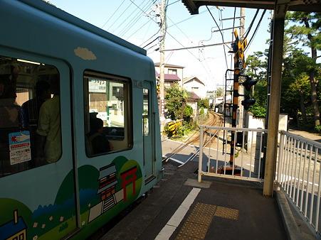 和田塚駅1