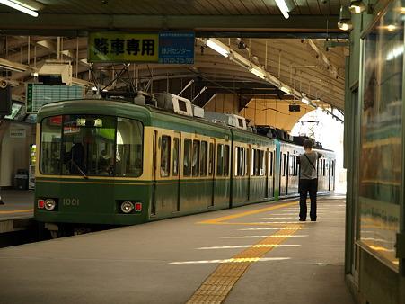 江ノ電藤沢駅5