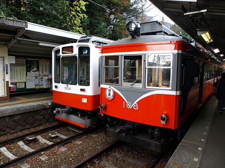大平台駅2