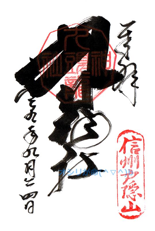http://art13.photozou.jp/pub/671/163671/photo/251793242_org.v1508594103.png