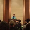 次期会長セミナー (1)