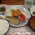 9月20日夕食(蒲郡競艇場職員食堂)