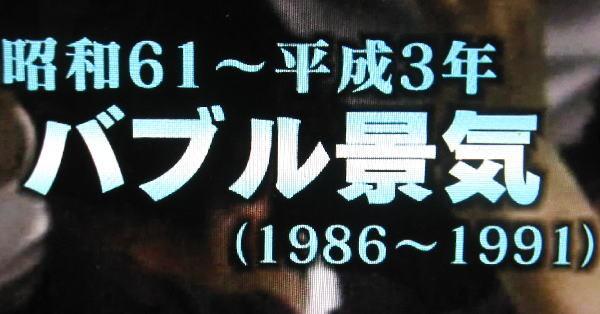b0205000_19464880