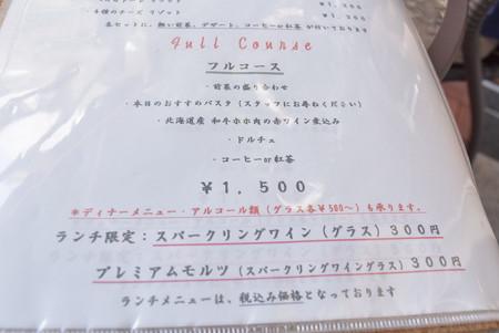 ADP_0532