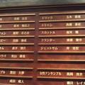 Photos: 劇団四季 リトルマーメイド
